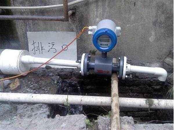 污水流量计常见故障及解决方法